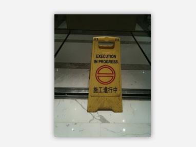 Image of a error in machine translation. You see a warning sign with chinese writing on it. Below that the signs says in English 'Execution in process.' This sign is for work activities...